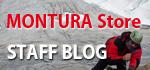 モンチュラ ストア スタッフブログ